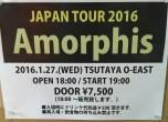 Amorphis @ Tsutaya O-East