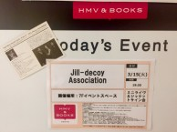 Jill Decoy Association at HMV and Books