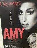 Amy, a documentary biopic on Amy Winehouse