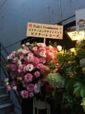 Fuki Commune @ Tsutaya O West