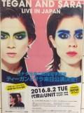 Tegan & Sara @ Daikanyama Unit