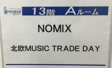 Nordic Music Trade Fair