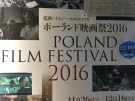 Two films, Rose and Warsaw 44, at the Poland Film Festival 2016