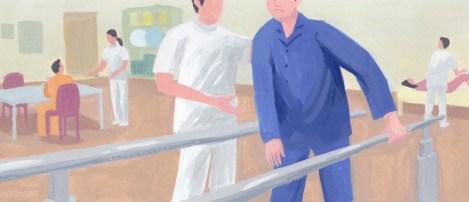 病院 リハビリ 医師 男性