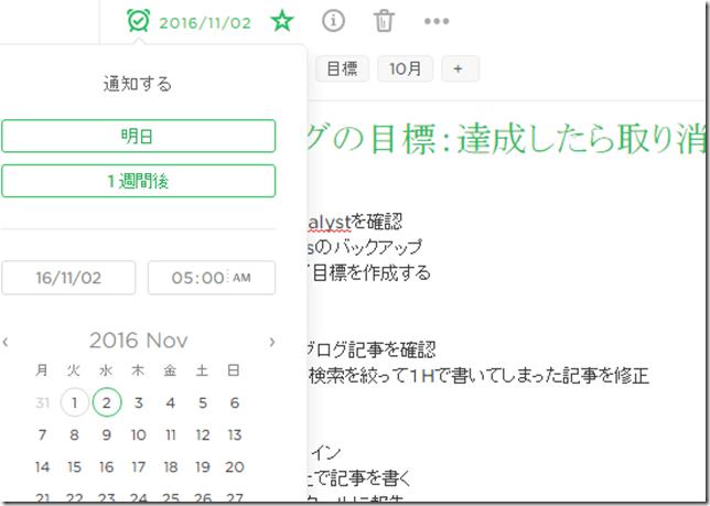 2016-11-01_2326