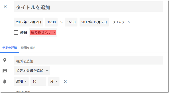 2017-12-01_0900