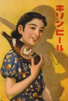 1939r.