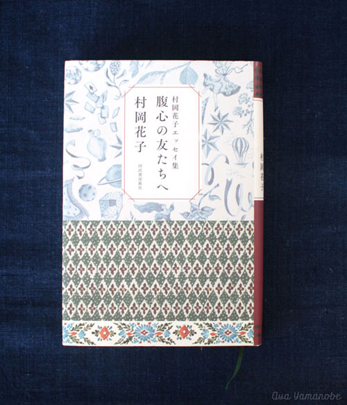 bookdesign1-3