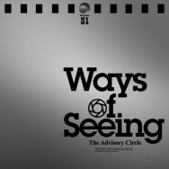 Ways of Seeing-The Advisory Circle-Jon Brooks-Ghost Box Records-album cover art