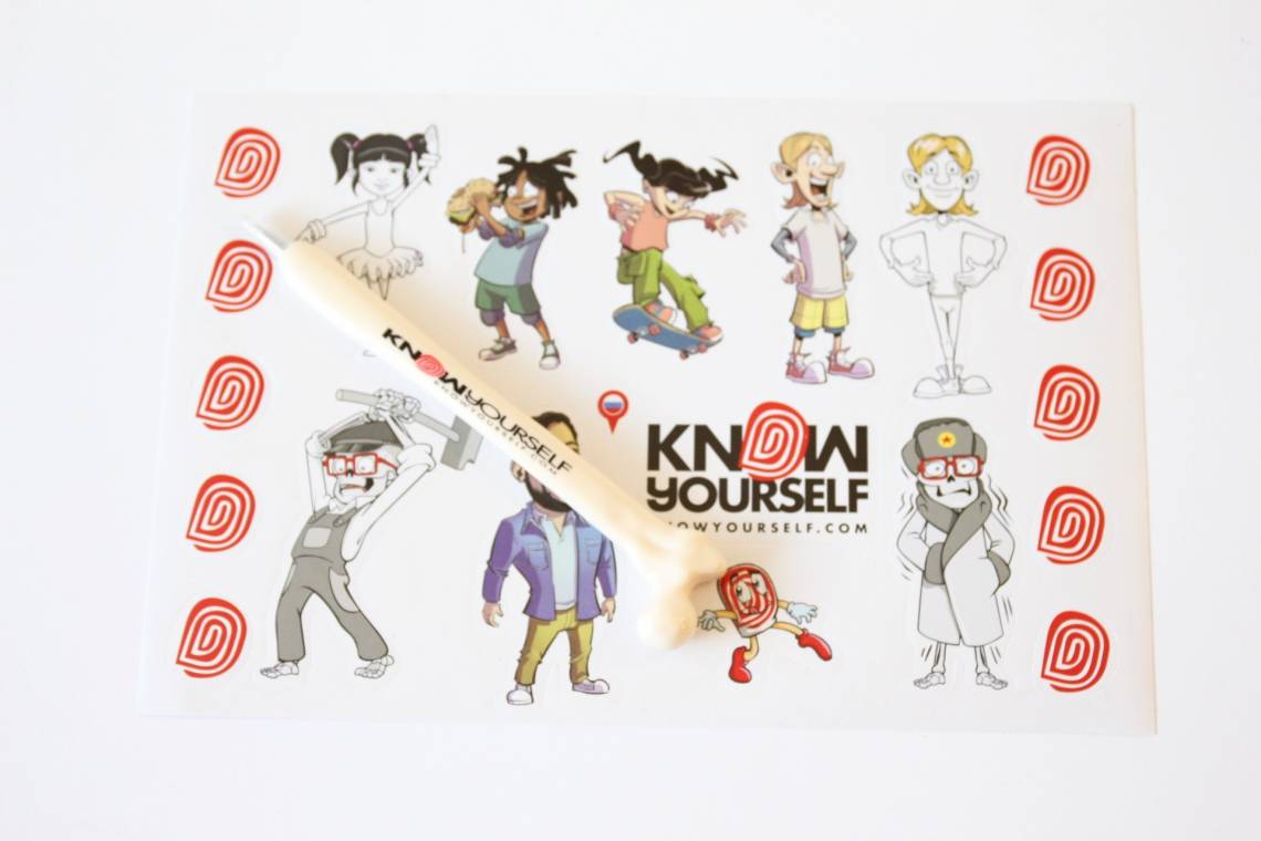 Know Yourself Adventure Series February 2016 12