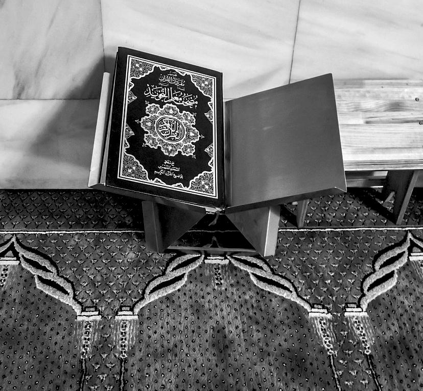 Pre-Quran Checklist