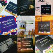 islam, books for muslim children, cool muslim book, watercolor illustrations, blessed life, alhamdulillah, raising grateful kids, raising readers, positivity, positive mindset, happy life, REASONS TO KEEP A GRATITUDE JOURNAL, BENEFITS OF GRATITUDE, abundance through gratefulness, blessed
