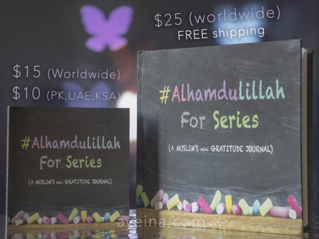 islam, books for muslim children, cool muslim book, watercolor illustrations, blessed life, alhamdulillah, #raisinggratefulkids, raising readers, positivity, positive mindset,