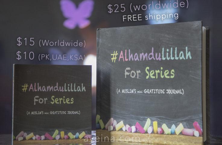 islam, books for muslim children, cool muslim book, watercolor illustrations, blessed life, alhamdulillah, #raisinggratefulkids, raising readers, positivity, positive mindset,