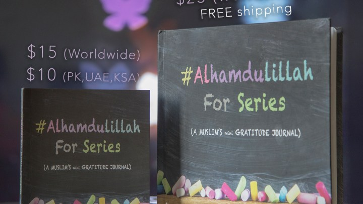 A Gratitude Journal for Muslims