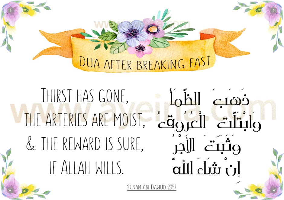 ayeina watercolor florals banners tags zahabaz zama'u wabtallatil urooku wa sabatal ajru in shaa Allah hadith sunnah thirst is gone arteries are moist
