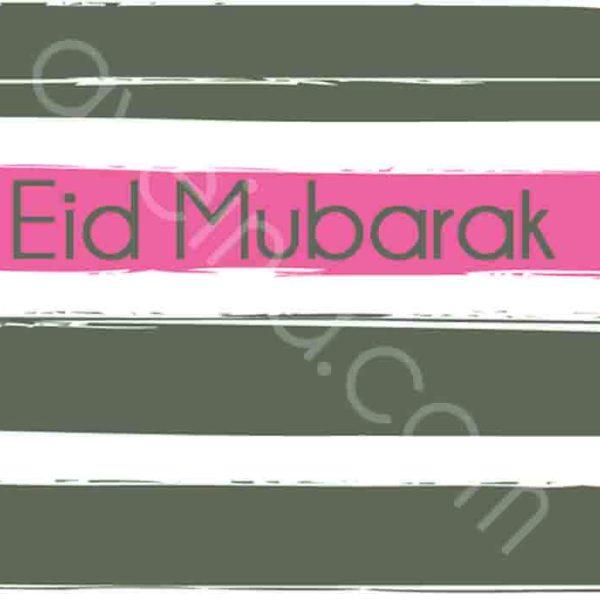eid mubarak ayeina color palette