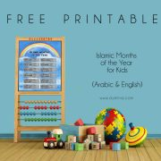 ayeina, muslim homeschooling, pinterest, pin it, islamic freebie, muslim kids resources for islamic education