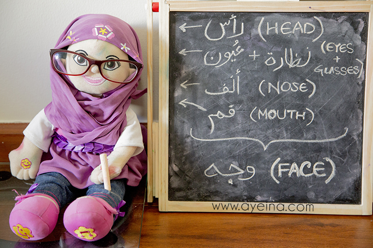 amina wearing glasses, islamic doll for kids, instill love of arabic in kids, teach kids arabic, ayeina