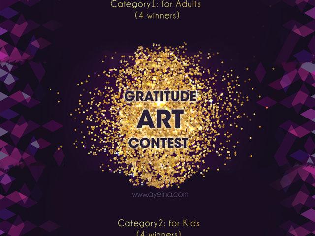 gratitude art contest 2017 by ayeina.com