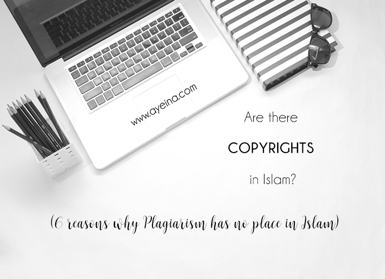Is Plagiarism Allowed in Islam?