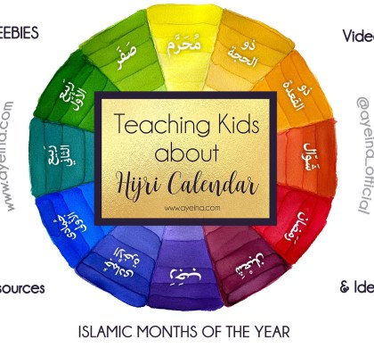 How to Teach Kids 12 Months in Islam