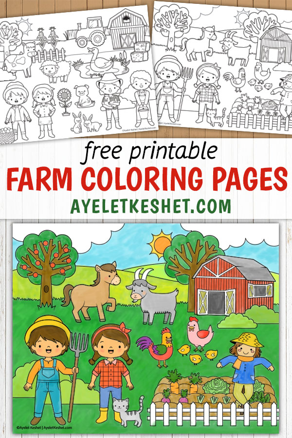 - Cute And Fun Farm Coloring Pages For Kids - Ayelet Keshet