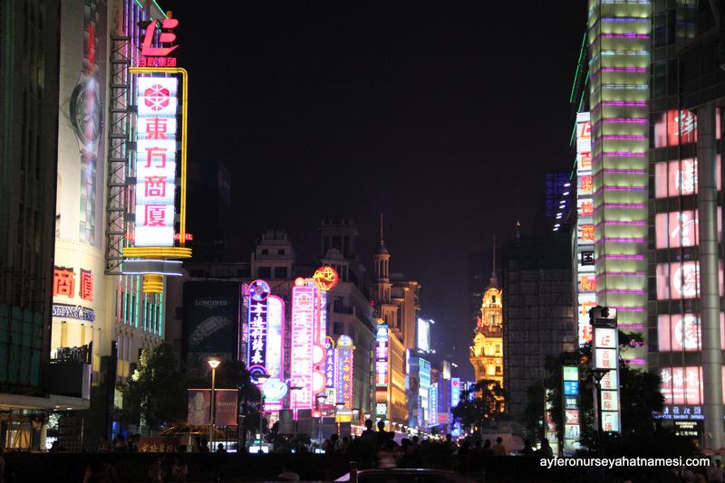Nanjing Caddesi - Şangay