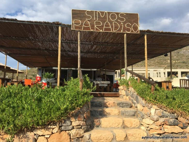 Simos Paradiso Cafe