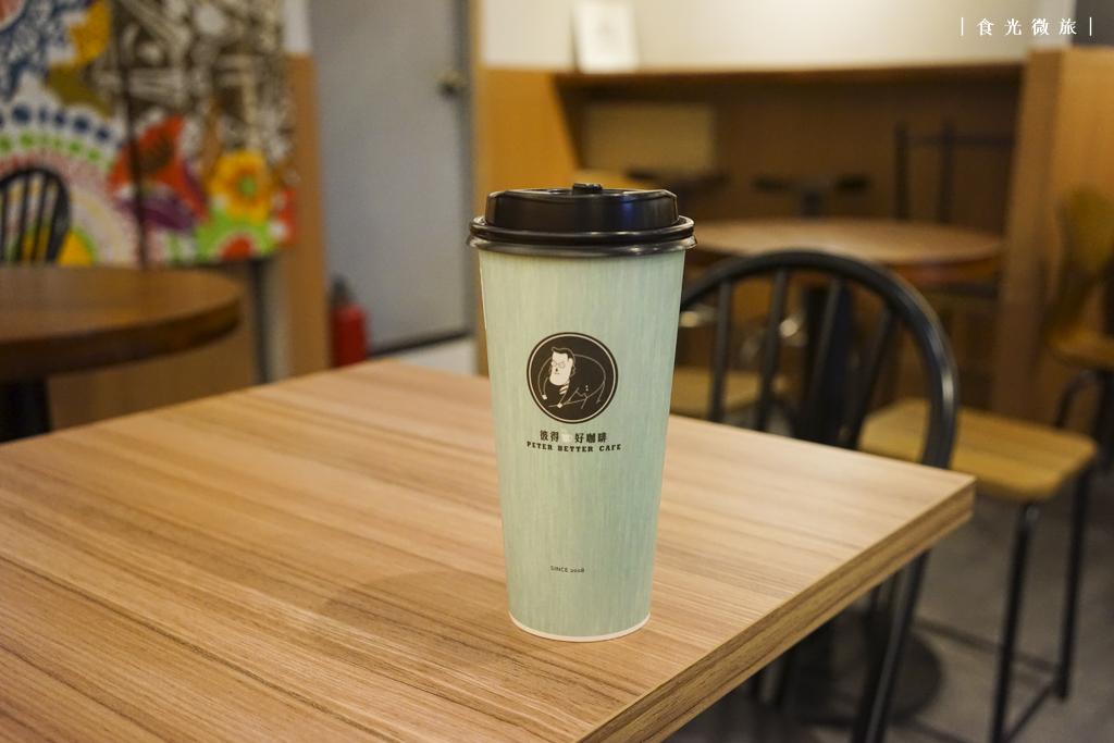 臺北|信義區|彼得好咖啡 市府松菸店 – 帕尼尼真是搭配咖啡的好夥伴~ | 食光微旅