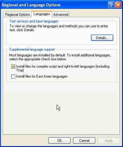 Cara Bisa Menulis Huruf Arab di Microsoft Word + Font Kaligrafi Arab (3/6)