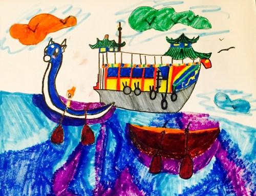 AYLUS_Art_Dragon_Boat
