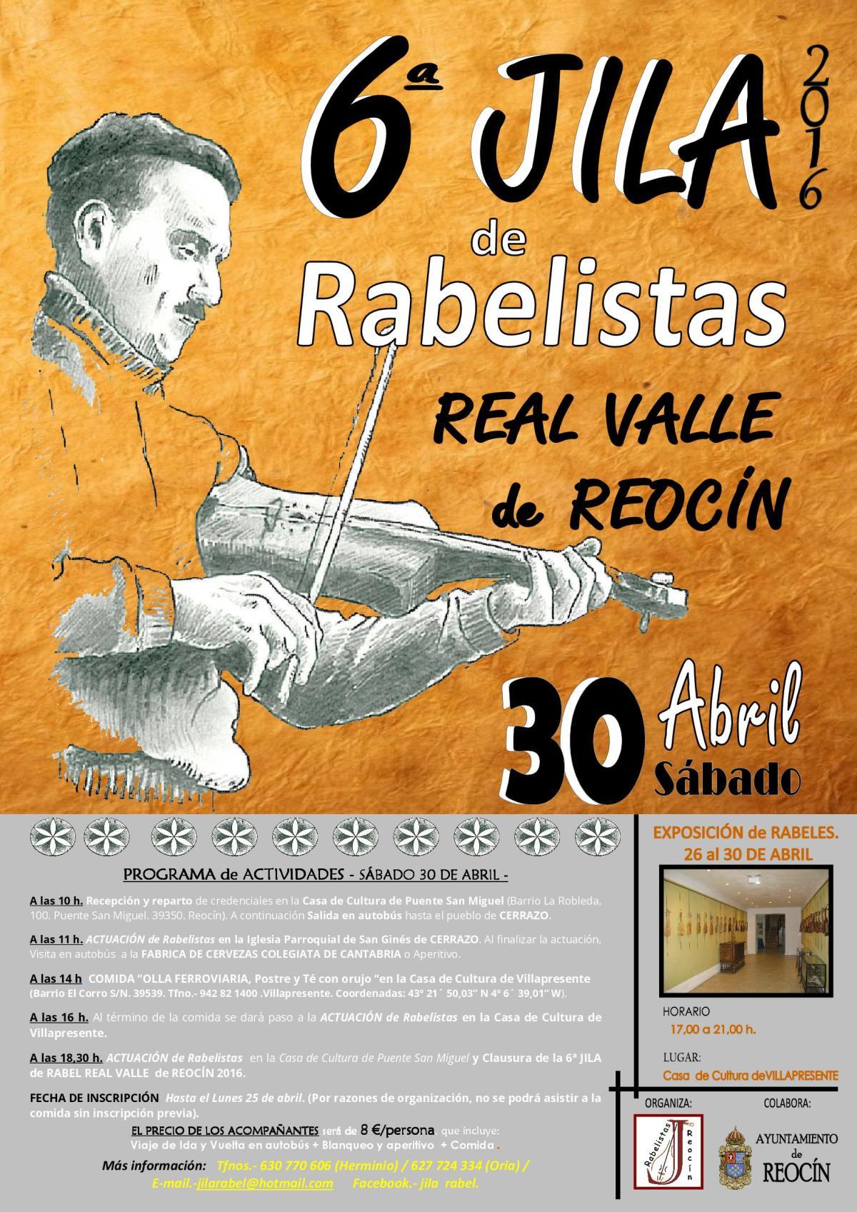 cartel 6º jila real valle 2016