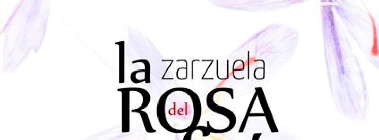 cartel-rosa-del-azafran-zarzuela-teatro-rec.jpg - 40.97 KB