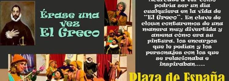 cartel-promocional-el-greco-en-la-calle-rec3.jpg - 49.85 KB