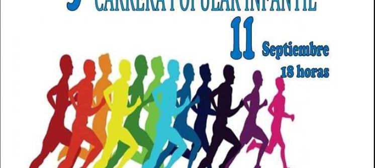 cartel-carrera-popular-infantil2015-rec1.jpg - 46.96 KB