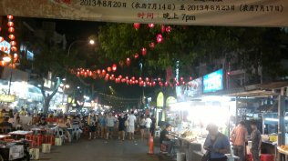 Jalan Alor, Bukit Bintang, Malaysia. Jalan Alor is where tons of Chinese food stalls are. There are durians too :P