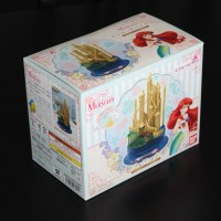Disney Castle Craft Collection - The Little Mermaid