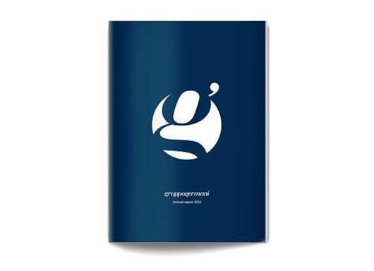 Company-Profile-sebagai-Media-Promosi-dan-Media-Referensi-Download-Contoh-Desain-Desain-Company-Profile-18a