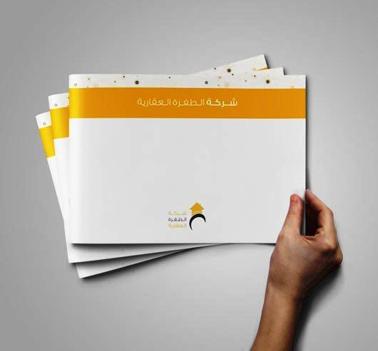 Company-Profile-sebagai-Media-Promosi-dan-Media-Referensi-Download-Contoh-Desain-Desain-Company-Profile-20a