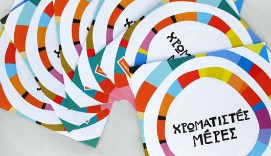 Company-Profile-sebagai-Media-Promosi-dan-Media-Referensi-Download-Contoh-Desain-Desain-Company-Profile-35a