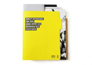 Contoh Desain Laporan Tahunan Perusahaan - Contoh-Desain-Format-Layout-Laporan-tahunan-Perusahaan-cetak-dan-print-KIIC-Jababeka-36