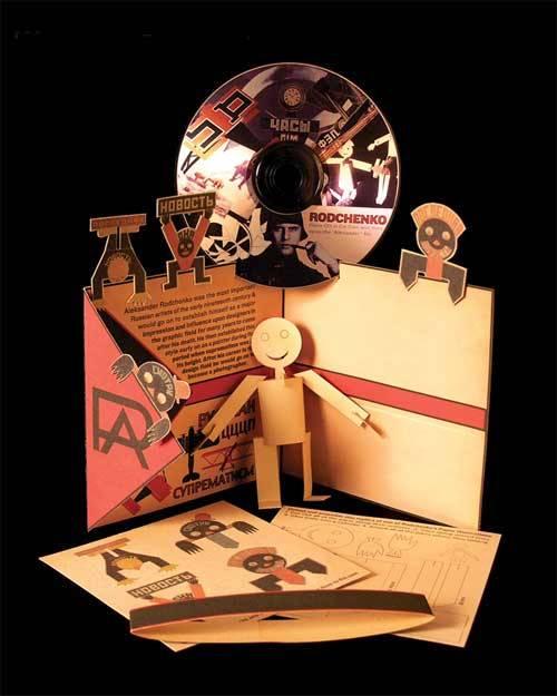 Contoh Desain Packaging Kemasan CD DVD - Desain dan contoh packaging kotak dus CD DVD 34