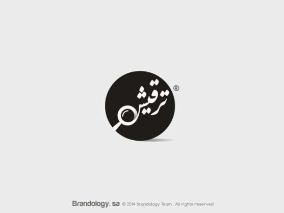 Desain Logo Islami Berbahasa Arab dari Timur Tengah - Desain-Logo-Arabic-24