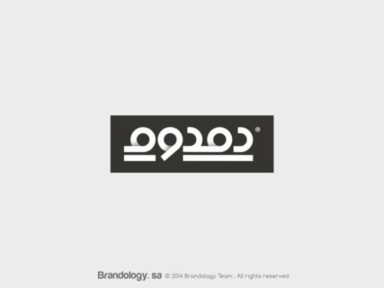 Desain Logo Islami Berbahasa Arab dari Timur Tengah - Desain-Logo-Arabic-27