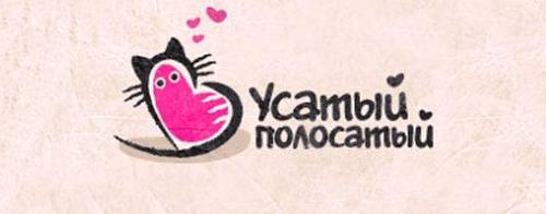 Contoh Logo Bertemakan Hati Love Heart - ycambiu-noao-cambiu