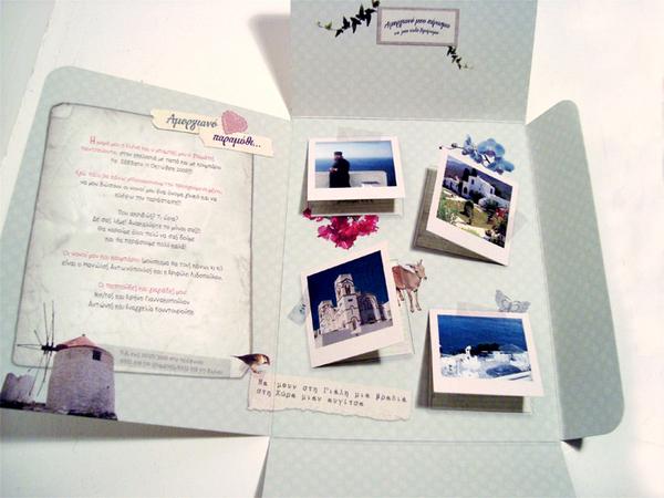 contoh Desain Undangan Pernikahan - Wedding-Invite-undangan-pernikahan-unik-Wedding-Invite-Amorgos