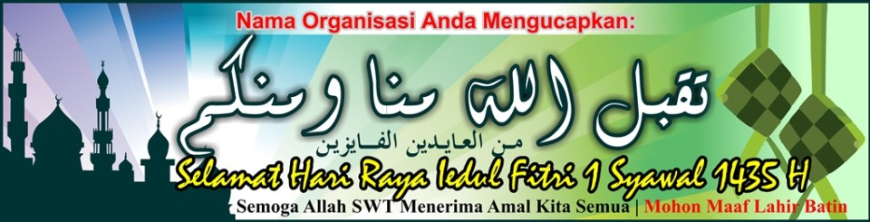 03 Banner Spanduk Lebaran Idul Fitri Ayuprint 1435 2014