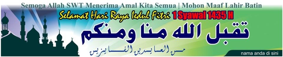 7 Banner Spanduk Lebaran Idul Fitri Ayuprint 1435 2014