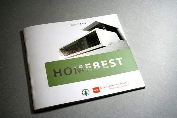 Desain Katalog Brosur Furnitur Modern - Katalog Brosur - - homebest furniture 1